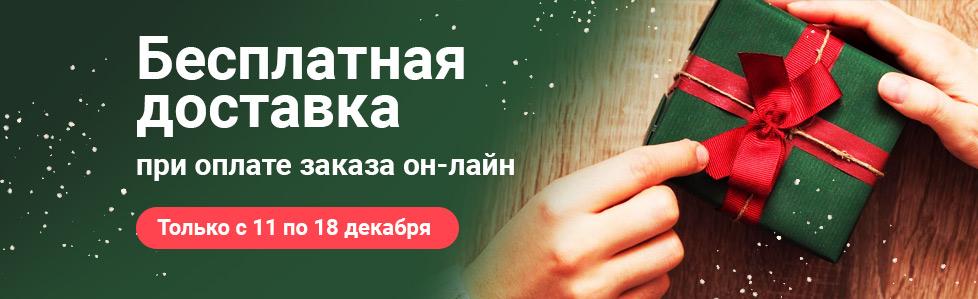 плеяна косметика официальный сайт интернет